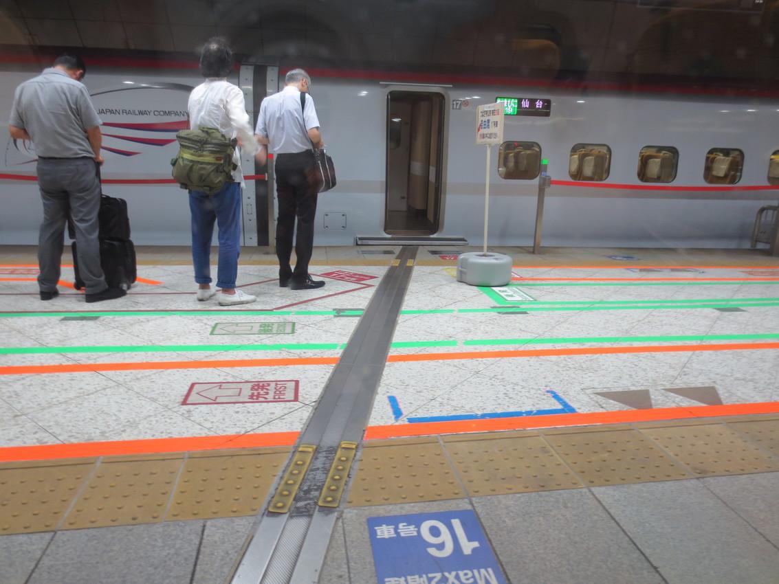 Bahnfahren in Japan images/bahnfahren_in_japan/06.jpg