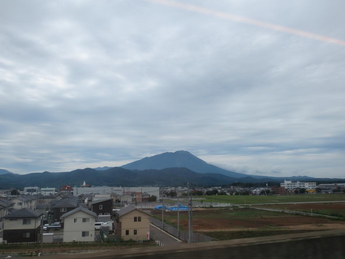 Iwaki-san: Kultivierter Vulkan images/iwaki-san/01.jpg