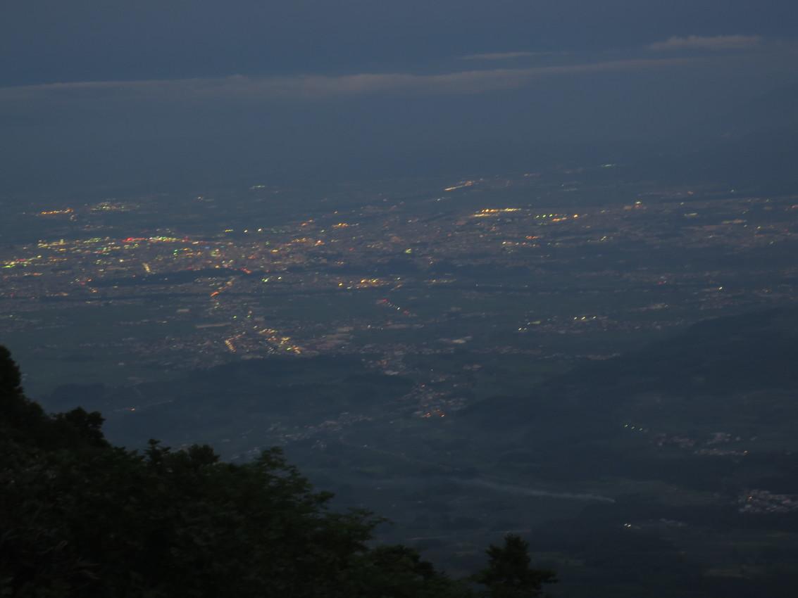 Iwaki-san: Kultivierter Vulkan images/iwaki-san/07.jpg